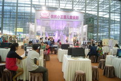 Shenzhen Convention and Exhibition Center, in China Stock Photography