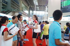 Shenzhen Convention and Exhibition Center: issuing advertising leaflets Stock Image
