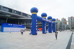 Shenzhen Convention and Exhibition Center Plaza, advertising signs Royalty Free Stock Image