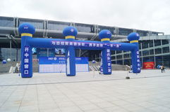 Shenzhen Convention and Exhibition Center Plaza, advertising signs Stock Photography