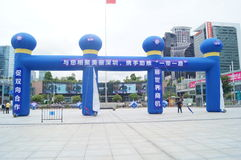 Shenzhen Convention and Exhibition Center Plaza, advertising signs Stock Photo