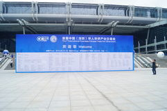 Shenzhen Convention and Exhibition Center Plaza, advertising signs Stock Images