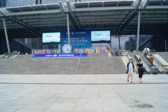 Shenzhen Convention and Exhibition Center Plaza, advertising signs Stock Image