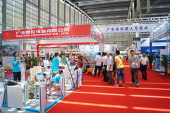 Shenzhen Convention and Exhibition Center: 2015 Southern China International Industrial Automation Exhibition Stock Photo