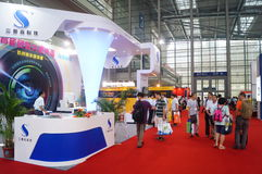 Shenzhen Convention and Exhibition Center: 2015 Southern China International Industrial Automation Exhibition Royalty Free Stock Photo