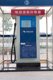 Shenzhen electric car charging stations Royalty Free Stock Photo