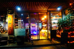 Shenzhen f518 fashion creative park in the night landscape Royalty Free Stock Photos