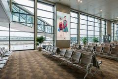 Shenzhen-Flughafen Stockfoto