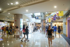 Shenzhen Futian central city shopping center, in  China Royalty Free Stock Photos