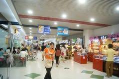 Shenzhen Futian central city shopping center, in  China Stock Photo