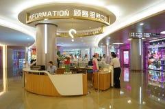 Shenzhen Futian wongtee square Royalty Free Stock Photography