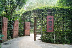 Shenzhen Garden Expo park scenery Stock Photo