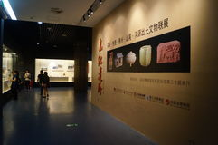 Shenzhen: Guangdong, Chinese unearthed cultural relics exhibition Stock Images