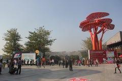 Shenzhen happy Coast Plaza,China,Asia Royalty Free Stock Photography
