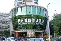 Shenzhen: holiday inn Royalty Free Stock Photography