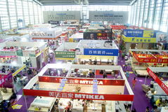 Shenzhen home decoration building materials expo landscape, in China Royalty Free Stock Photography