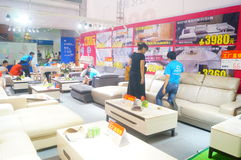 Shenzhen Home Expo, held in Shenzhen Convention and Exhibition Center Royalty Free Stock Images