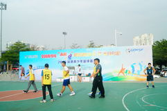 Shenzhen Hongkong youth basketball Carnival activities Royalty Free Stock Images