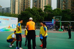 Shenzhen Hongkong youth basketball Carnival activities Royalty Free Stock Photos