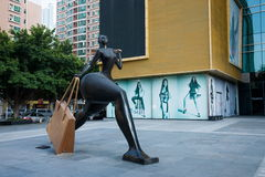 Shenzhen Hua Fu Road Street Town Plaza shopping  sculpture Royalty Free Stock Photography