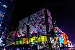 Shenzhen Huaqiang North Commercial Street 3 royalty free stock image