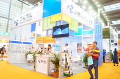 Shenzhen international aging industry and Service Expo. Held in Shenzhen Convention and Exhibition center stock image