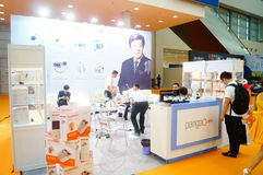 Shenzhen international aging industry and Service Expo. Held in Shenzhen Convention and Exhibition center stock photography