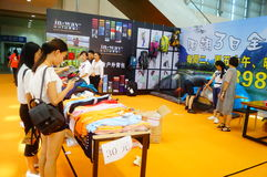 Shenzhen international aging industry and Service Expo. Held in Shenzhen Convention and Exhibition center royalty free stock photography