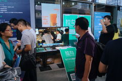 Shenzhen international creative activity week. In Shenzhen City, Nanshan hi tech Zone, city, the software industry base in Shenzhen Bay, held a business stock photos