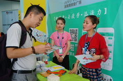 Shenzhen international creative activity week. In Shenzhen City, Nanshan hi tech Zone, city, the software industry base in Shenzhen Bay, held a business royalty free stock photos