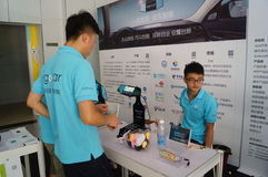 Shenzhen international creative activity week. In Shenzhen City, Nanshan hi tech Zone, city, the software industry base in Shenzhen Bay, held a business stock images