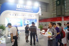Shenzhen International Mobile Health Industry Expo Stock Images