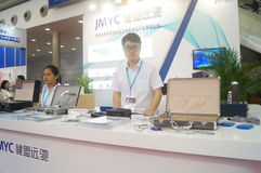 Shenzhen International Mobile Health Industry Expo Stock Photography