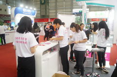 Shenzhen International Mobile Health Industry Expo Royalty Free Stock Image