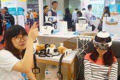 Shenzhen International Mobile Health Industry Expo Royalty Free Stock Photo