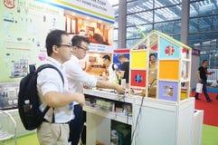 Shenzhen international smart home and intelligent Hardware Expo Royalty Free Stock Photo