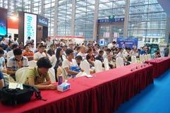Shenzhen international smart home and intelligent Hardware Expo Stock Image