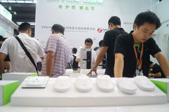 Shenzhen international smart home and intelligent Hardware Expo Royalty Free Stock Image
