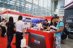Shenzhen international smart home and intelligent Hardware Expo Stock Images