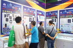 Shenzhen international smart home and intelligent Hardware Expo Stock Photography