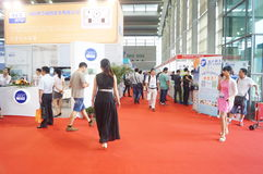 Shenzhen international smart home and intelligent Hardware Expo Royalty Free Stock Photography