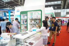 Shenzhen international smart home and intelligent Hardware Expo Stock Image