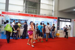 Shenzhen international smart home and intelligent Hardware Expo Royalty Free Stock Image