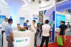 Shenzhen international smart home and intelligent Hardware Expo Royalty Free Stock Photo