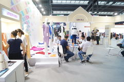 Shenzhen international textile fabrics and Textile Accessories Expo Royalty Free Stock Photos