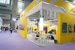 Shenzhen international textile fabrics and Textile Accessories Expo Stock Photos