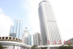 Shenzhen international trade building,china,Asia Royalty Free Stock Images
