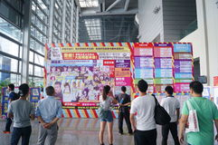 Shenzhen International Video Festival Stock Photos