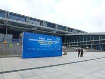 Shenzhen internationell UAV-utställning Royaltyfria Bilder