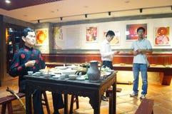 Shenzhen Kina: Äta middag landskapskulptur Arkivfoto